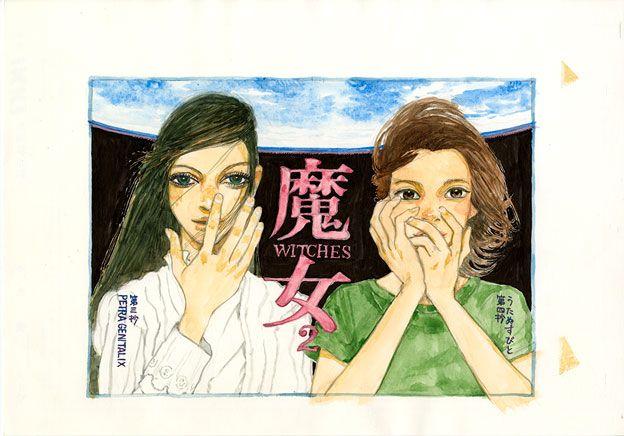五十嵐大介先生の原画